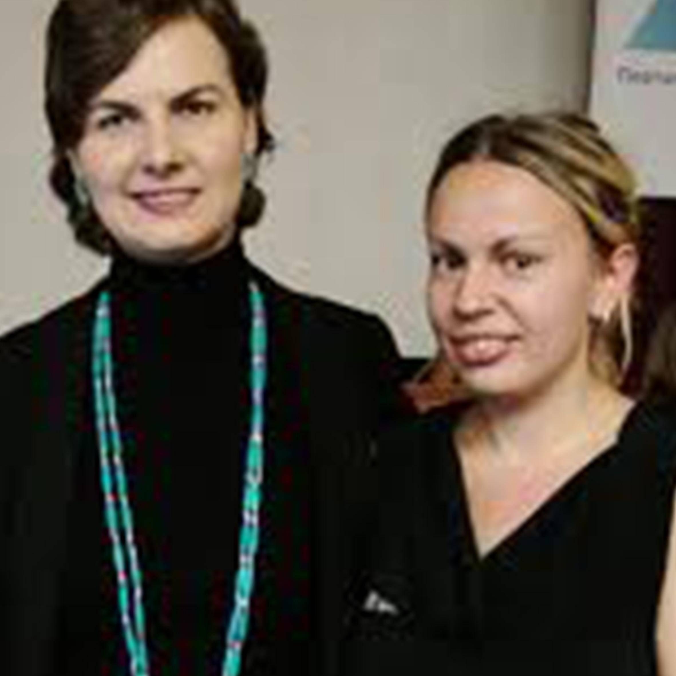 Марлена Вурфолд