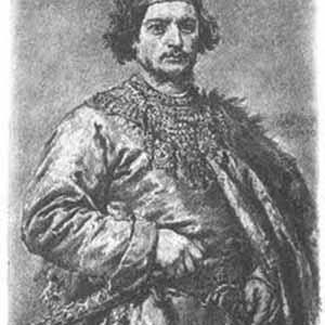 Болеслав II