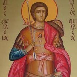Евстафий Апсильский