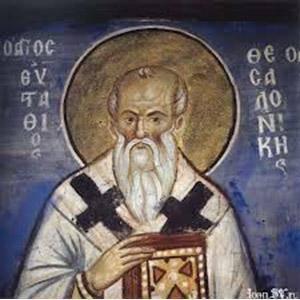 Евстафий Солунский
