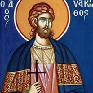 Иакинф Римский