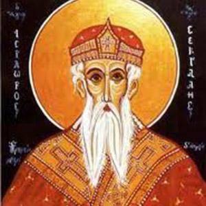 Исидор святой