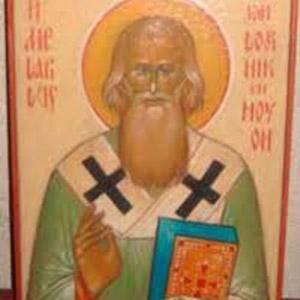 Медард святой