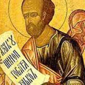 Моисей Пророк